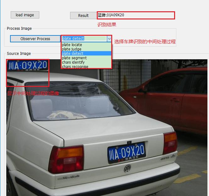 车牌识别系统easyPR的MFC可视化界面