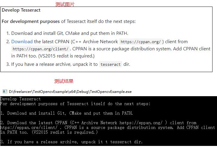 Tesseract4.0+VS2017+win10源码编译攻略