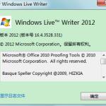 用windows live writer 来发布的wordpress博客_测试报告(一)