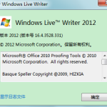 用windows live writer 来发布的wordpress博客
