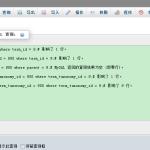 令wordpress分类目录和子目录在自定义导航栏中按指定顺序显示(三)