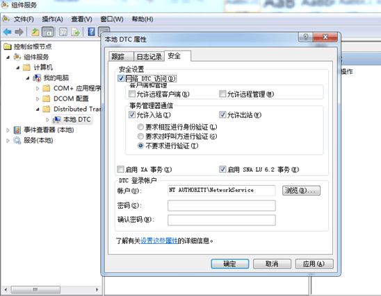 """""""对 COM 组件的调用返回了错误 HRESULT E_FAIL""""解决方案"""
