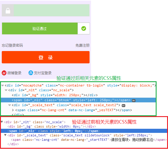 javascript实现模拟鼠标拖动元素(上)