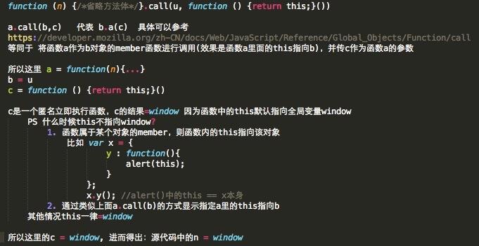 淘宝UA算法window隐藏技巧与事件驱动机制