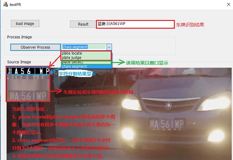 在MFC的PictureControl控件中显示opencv Mat格式的图片