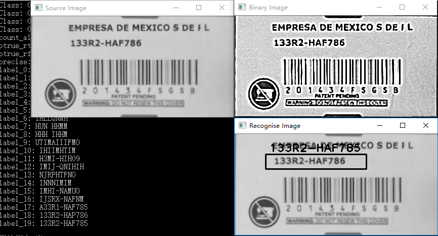 Barcode test result2