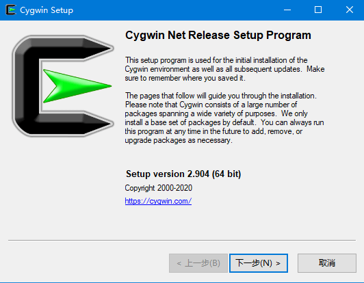 Install Cygwin on Win10 for makefile