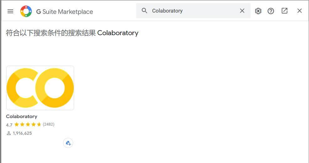 Google Colab+ TensorFlow2.x-YOLOv3 训练自定义数据库