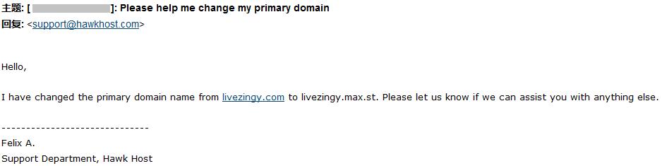 hawkhost已解除主域名的绑定