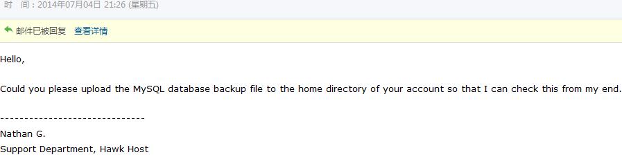 要求上传backup files