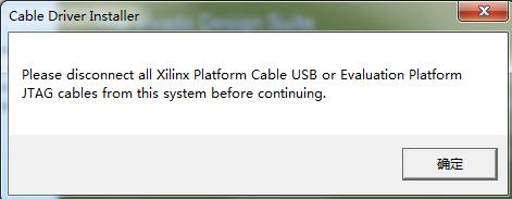 安装过程中不要将Cable USB链接在电脑中