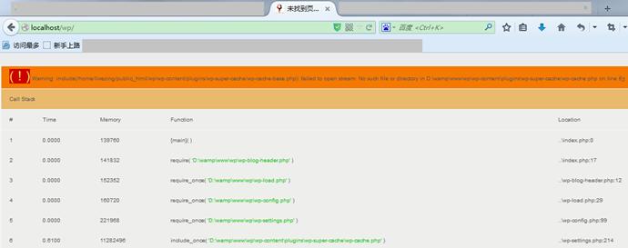 wp_config.php中wp_cache相关内容未注释时会出现的错误