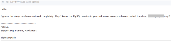 Ask for MySQL version